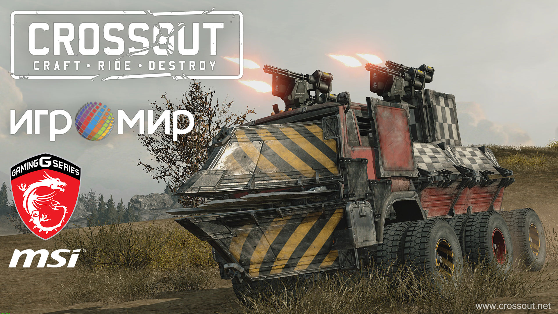 Www crossout net скачать