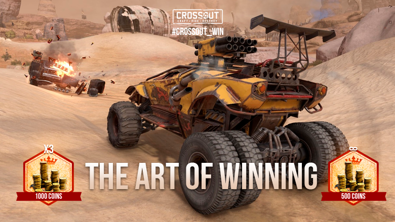 The Art of winning - News - Crossout