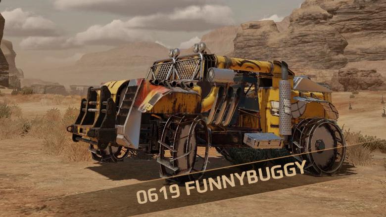 0619-FunnyBuggy.jpg