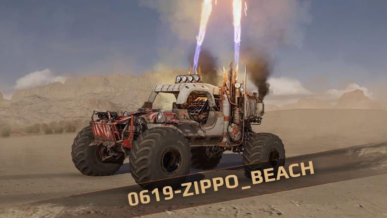 0619-ZIPPO_BEACH.jpg