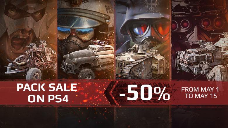 PS4%20Sale%20ENG.jpg