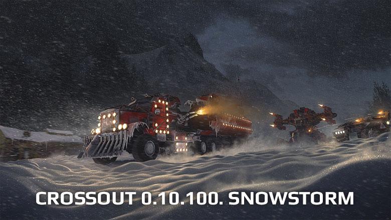 xo-100-1-en.jpg