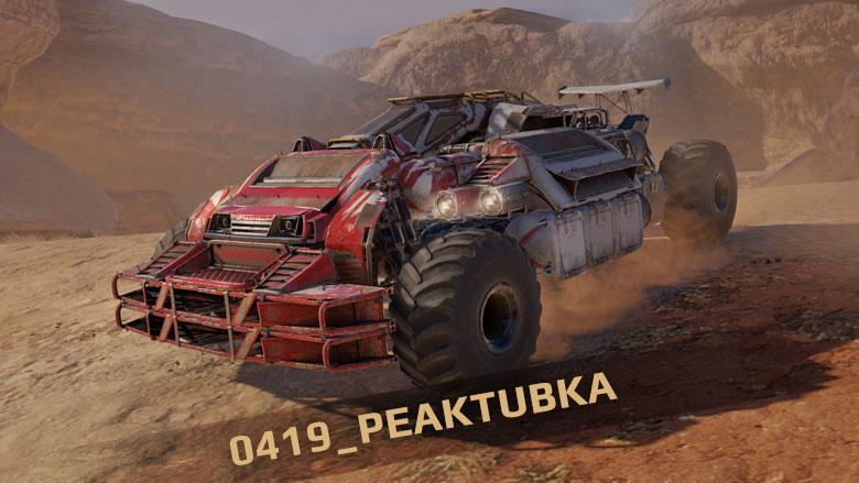 0419_PEAKTUBKA.jpg