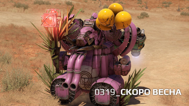 0319_CKOPO-BecHa_4.jpg