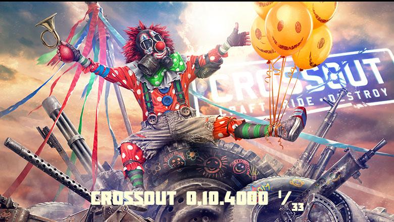 xo-0104000-1.jpg