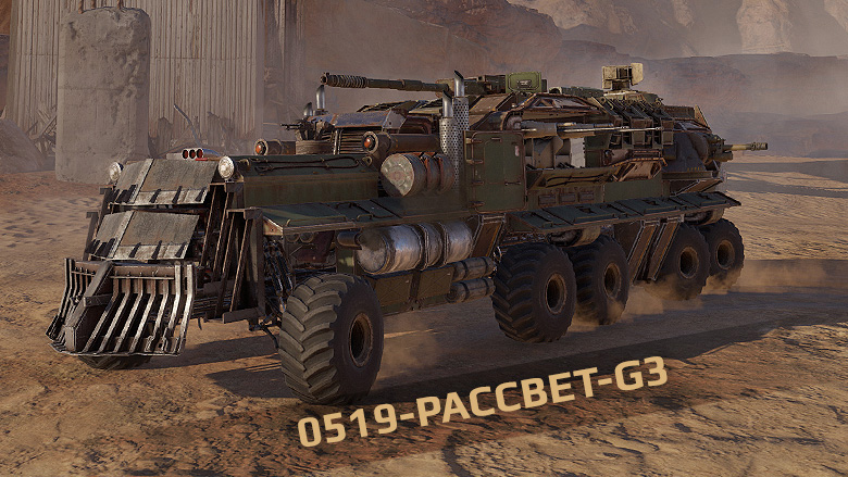 0519-PACCBET-G3.jpg