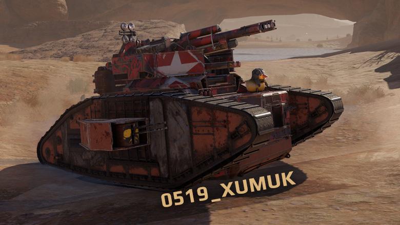 0519_XuMuk.jpg
