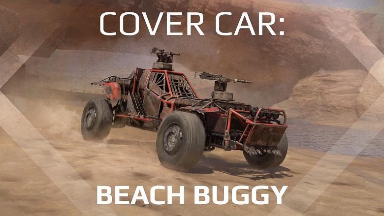 Beach-Buggy_en.jpg
