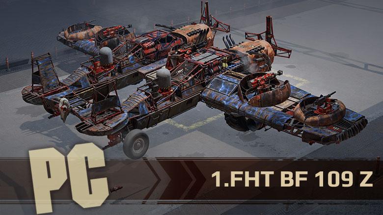 1_FHT-BF-109-Z.jpg