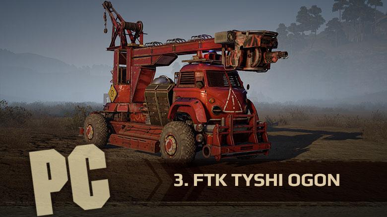 3_FTK-TYSHI-OGON.jpg