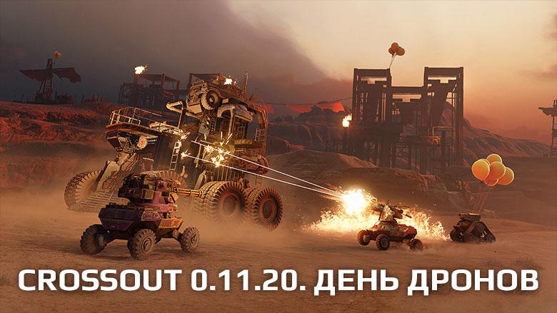 xo-011-20-1-ru.jpg