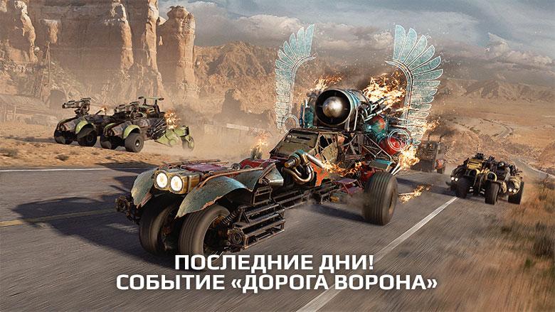 xo-vor-1-ru.jpg
